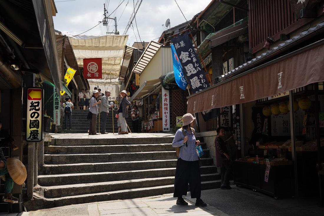 Konpira Omotesando