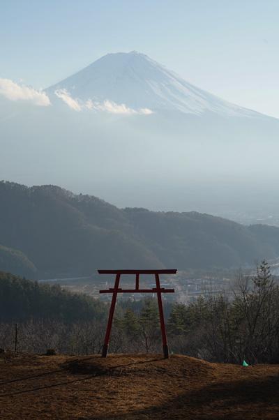 Hahanoshirataki Mont Fuji Kawaguchi