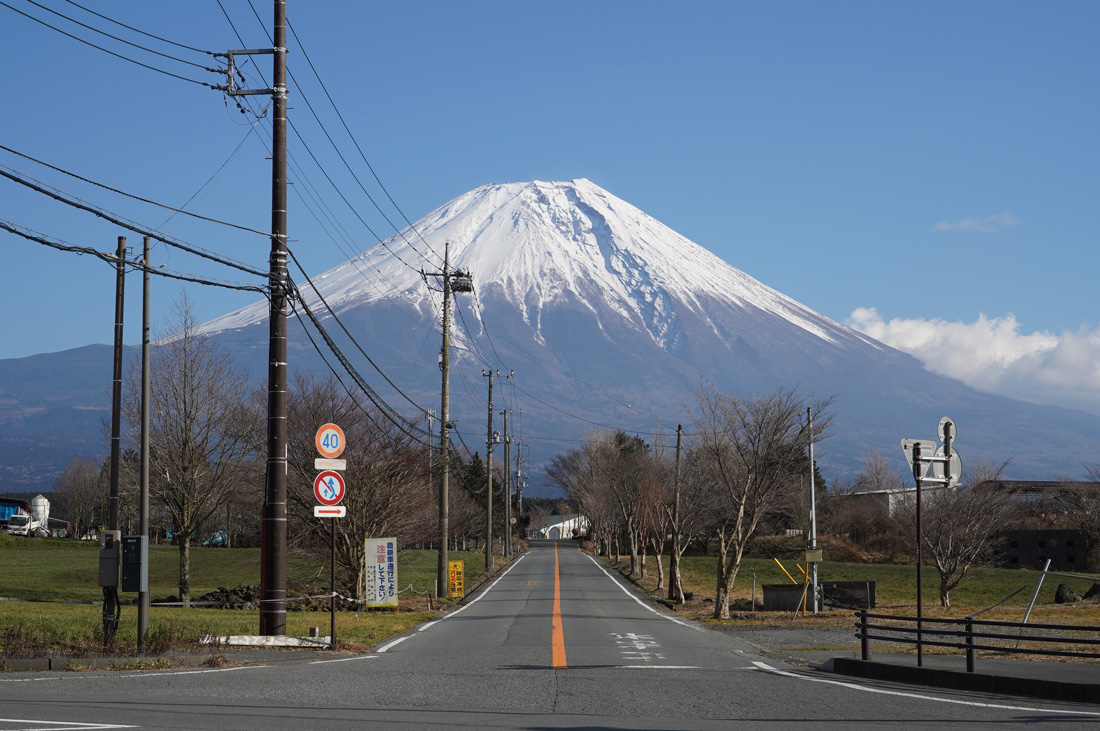 Mont Fuji plateau Asagiri