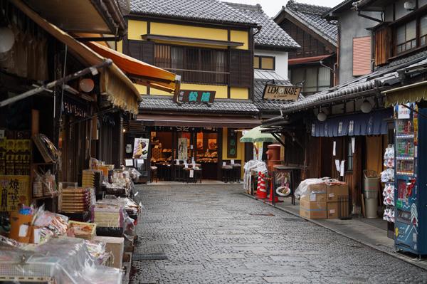 Kawagoe Tokyo