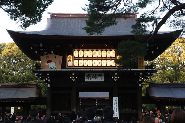 Meiji-jingu Shinjuku Tokyo