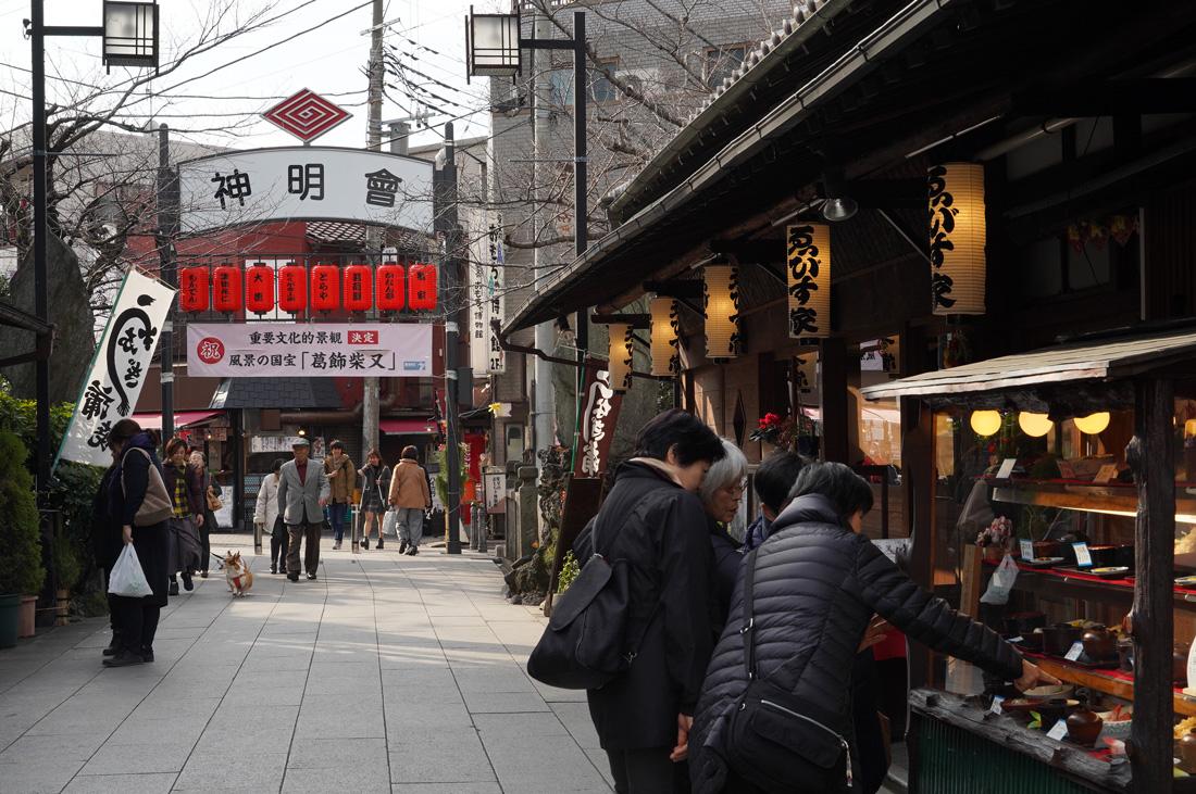 Shibamata Tokyo Taishakuten sando