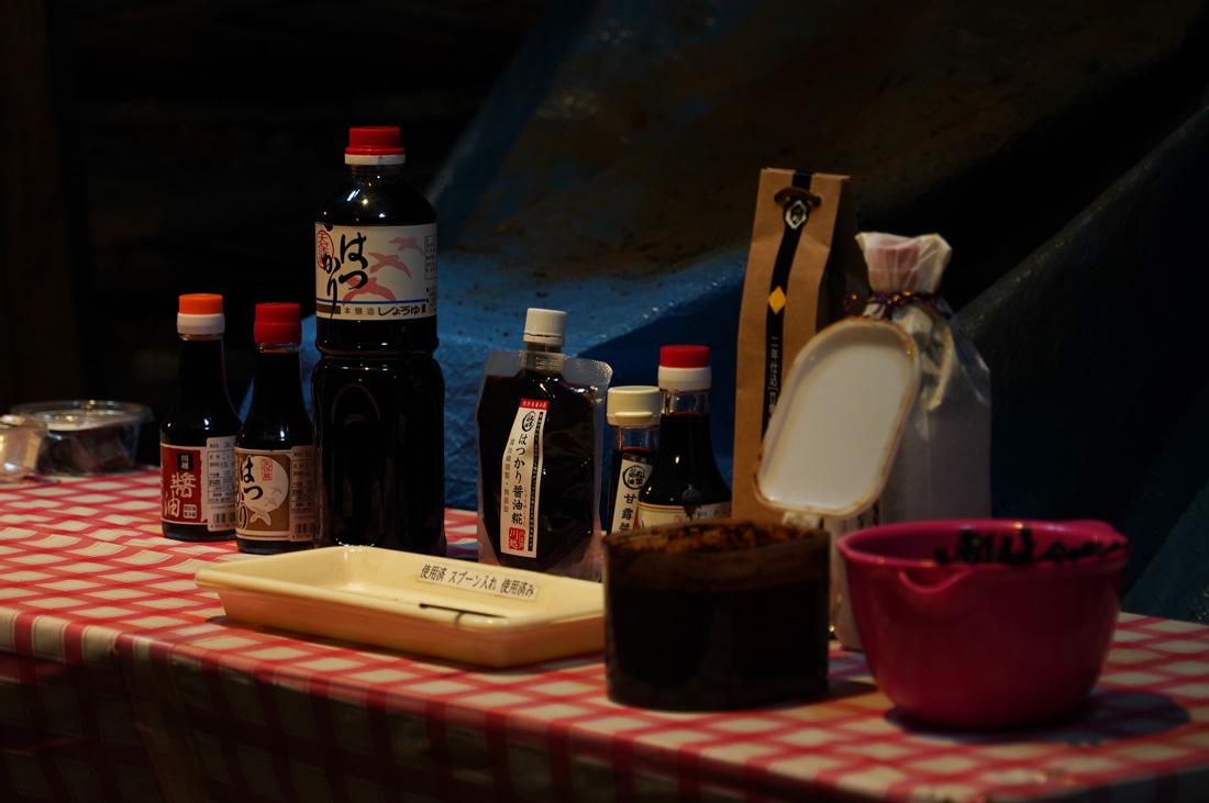 Matsumoto Craft Soy Sauce Factory Tour