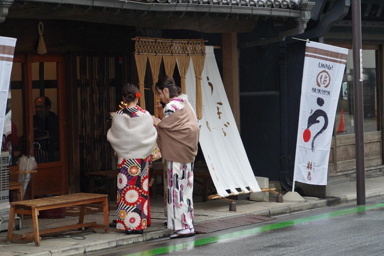 Kawagoe Saitama