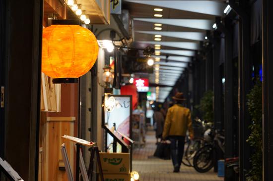 Tsukishima Tokyo