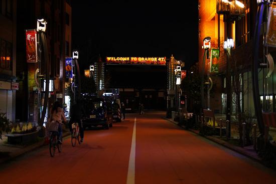 Asakusa Orange Street