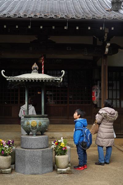 Gotokuji Tokyo