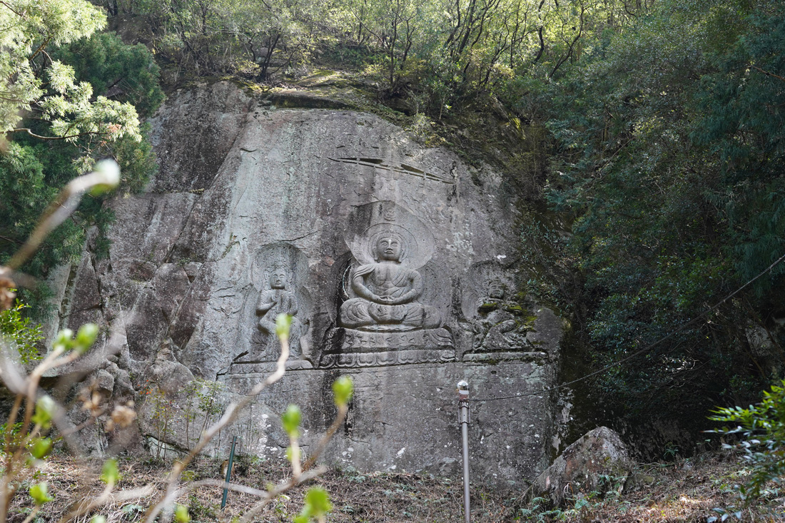 kizekkyo gorge japon
