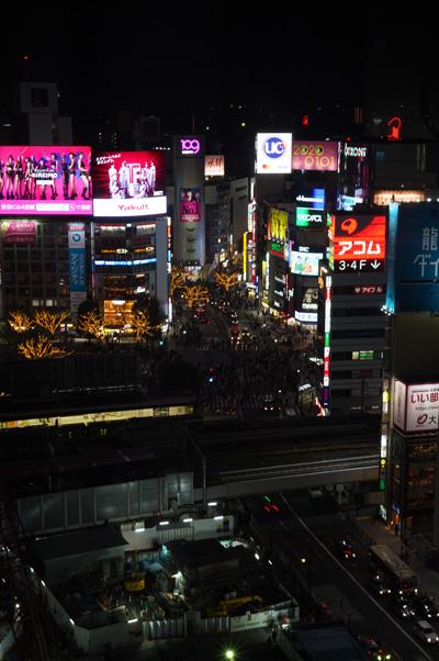 Shibuya Crossing vue view