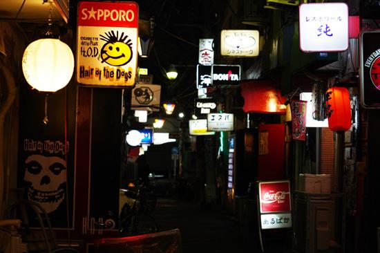 Shinjuku Tokyo Golden Gai