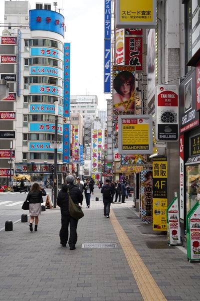 Shinjuku Tokyo que faire