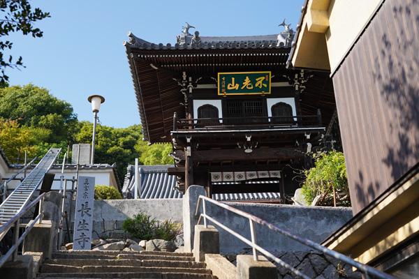 Takehara quartier historique Edo Hiroshima Japon
