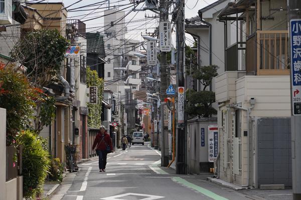 Yanesen Tokyo