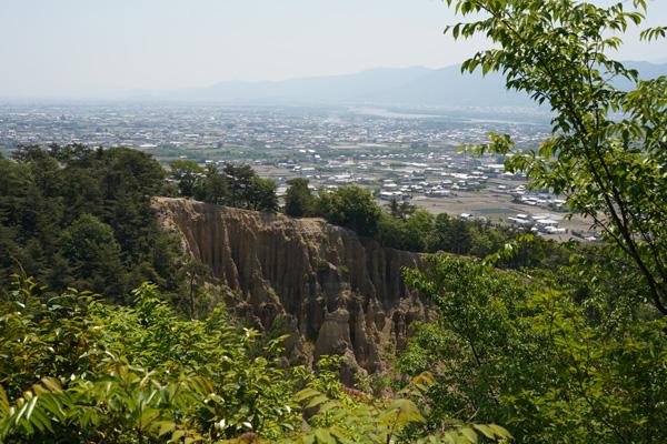 Awanodochu Tokushima Japon