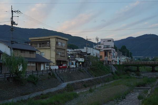 Mima Tokushima Japon