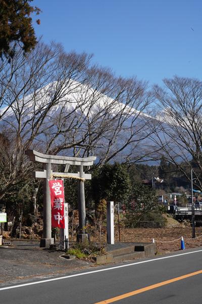 Chutes Shiraito Shizuoka