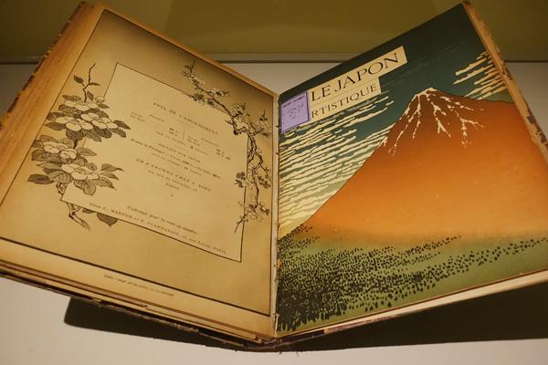 Fuji pays de neige