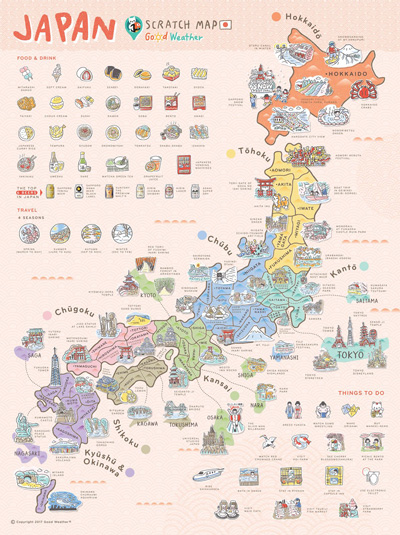 carte gratter japon