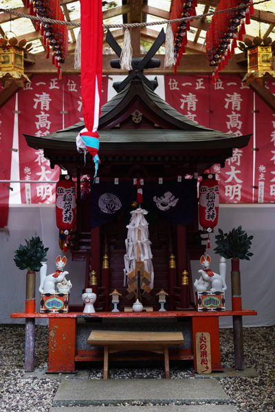 koyasan japon