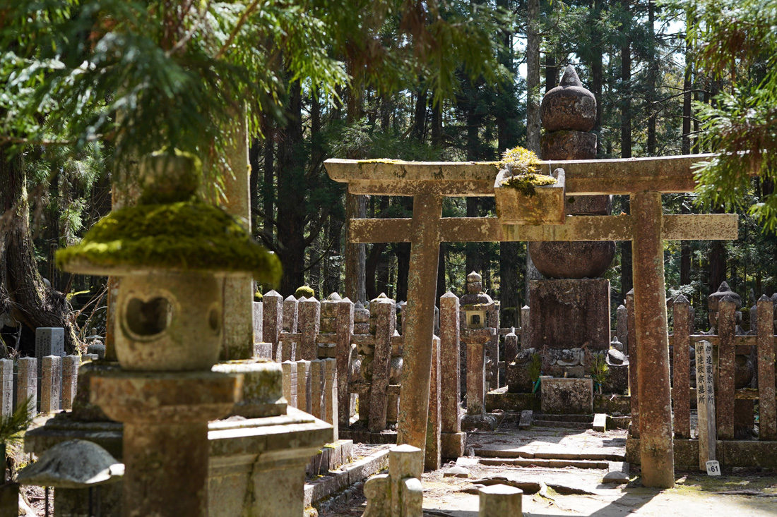 Koyasan Okuno-in Japon