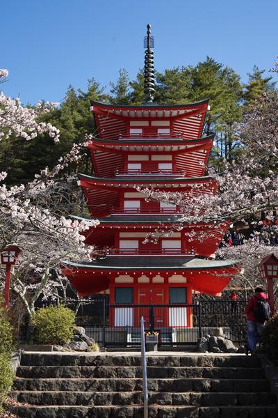 pagode chureito fuji