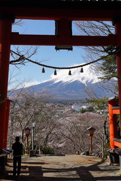 Arakura Fuji Sengen