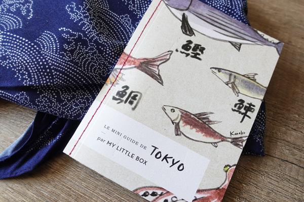 mini-guide tokyo