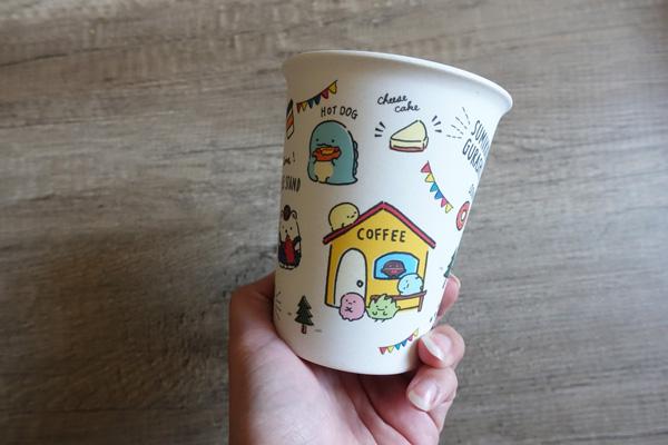 mug Sumikko Gurashi