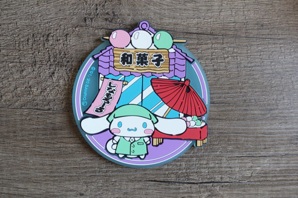 coaster sanrio dango
