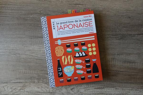 livre japon noel
