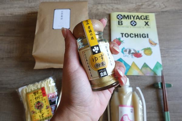 omiyage box avis