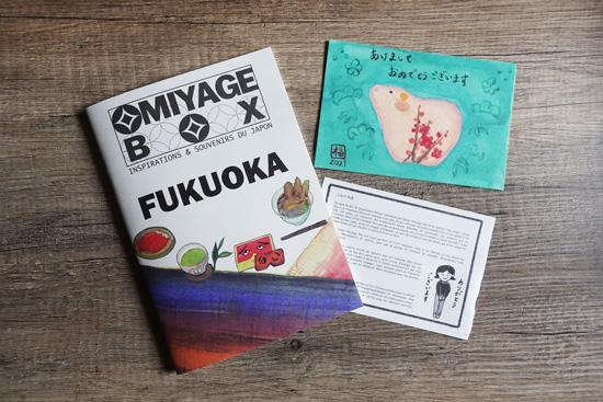omiyage box décembre 2020