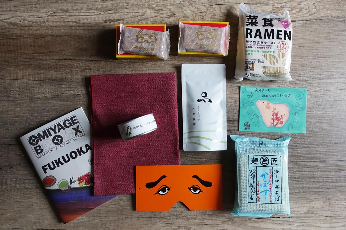 omiyage box fukuoka
