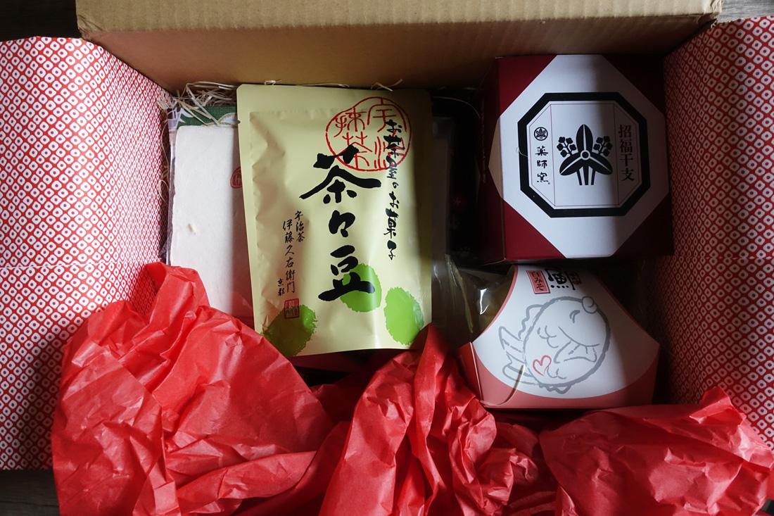 box japon