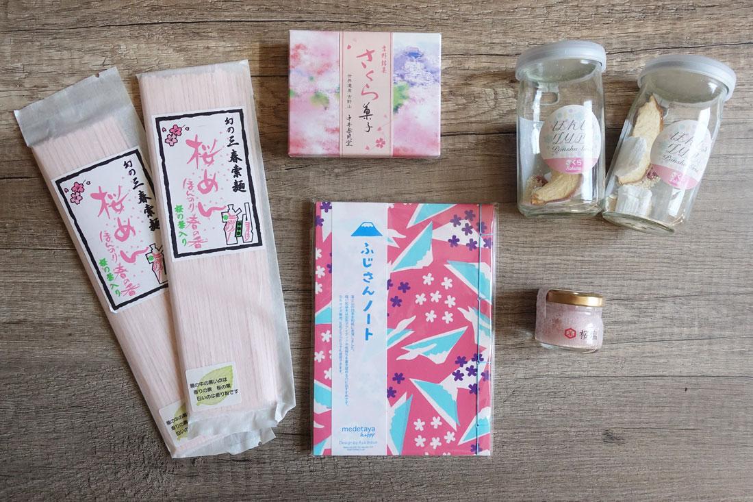 omiyage box sakura