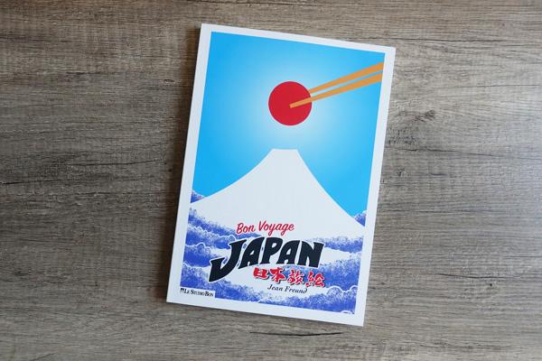 Bon voyage Japon
