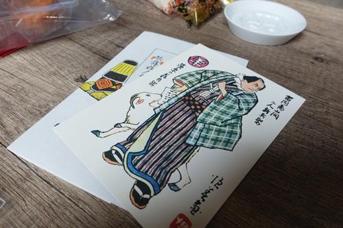peko peko box mai 2021