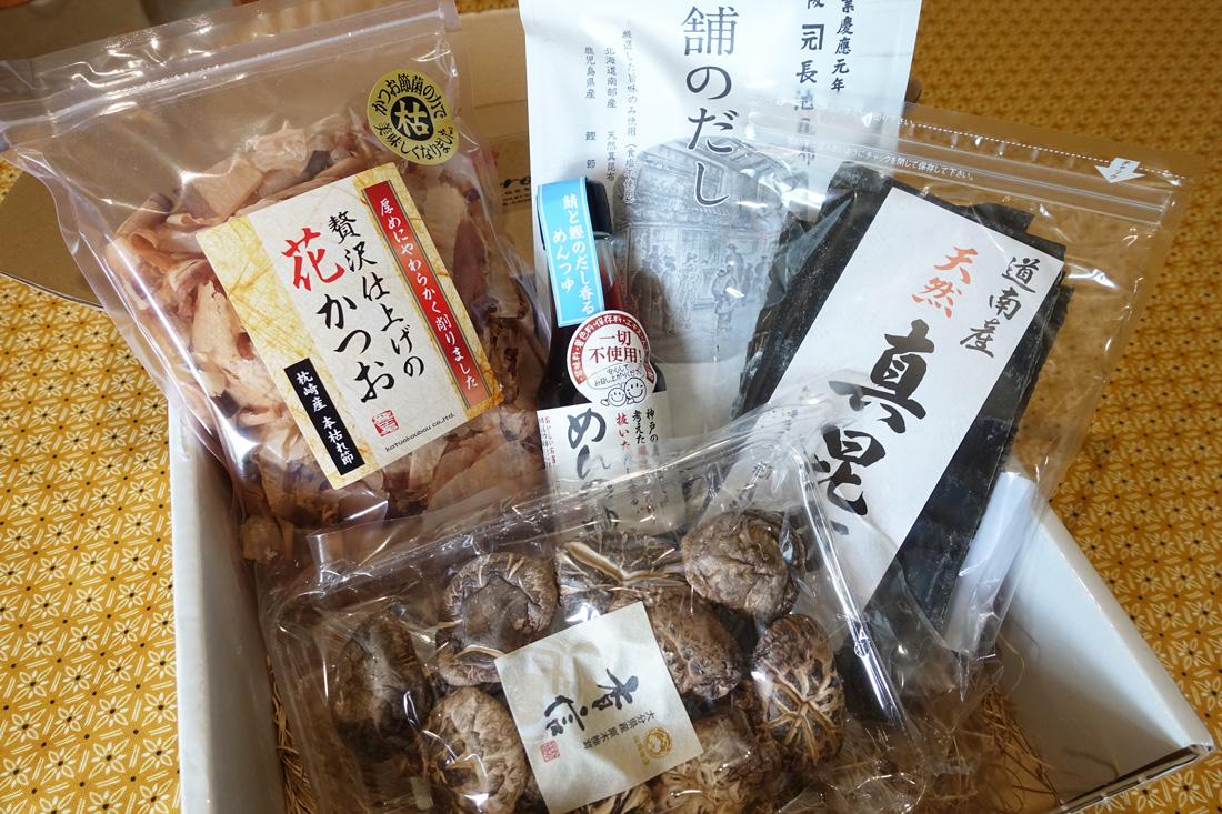 avis kokoro care packagess