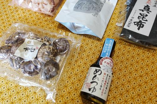 dashi umami care package kokoro