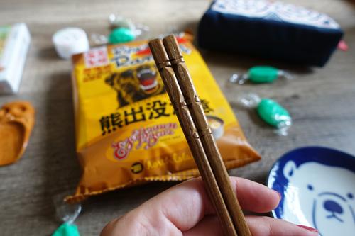peko peko box hokkaido aïnous